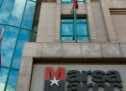Moroccan Government Raises Funds in Marsa Maroc IPO