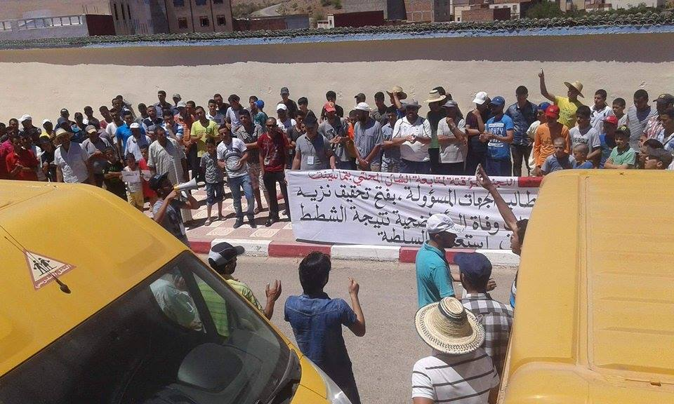 Northerners Protest Inadequate Medical Infrastructure Following Woman's Death in the rif region in Morocco