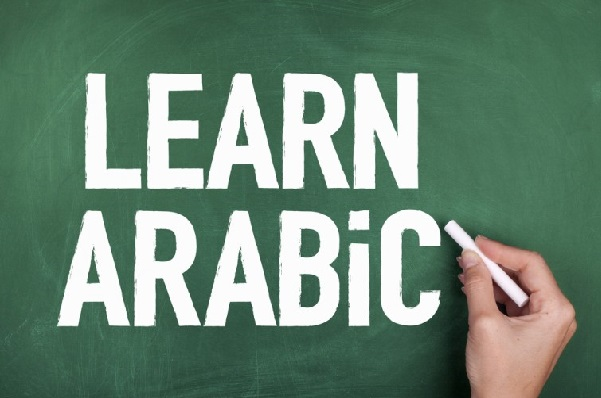 The Simplistic Narrative of Anti-Arabic in Morocco's Educational System