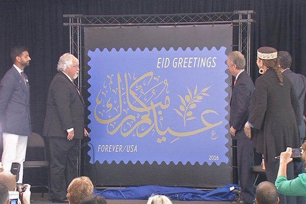 U.S. Postal Service Honors Muslims With Eid Stamp