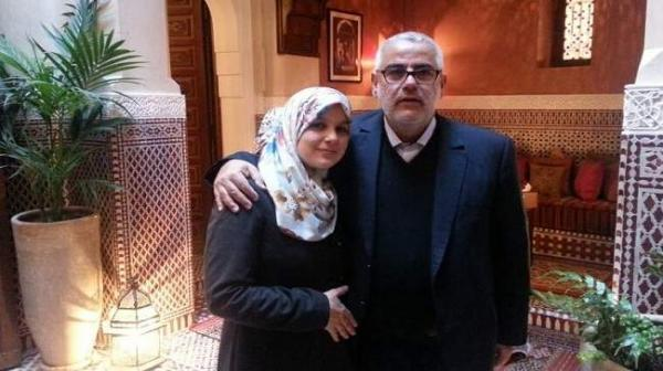 Controversy After Abdelilah Benkirane's Daughter Obtained Government Job