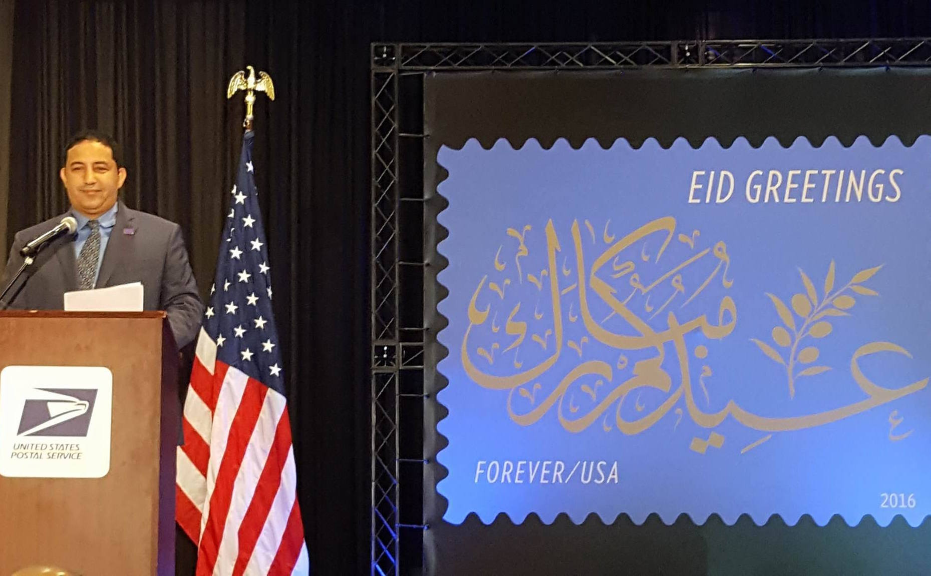 Eid greetings Stamps