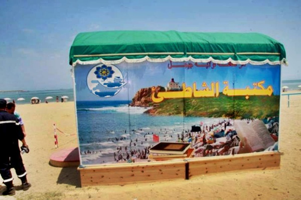 El Jadida Inaugurates the First Moroccan Beach Library..