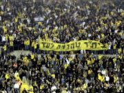 Israeli Police Target and Arrest Beitar Jerusalem Football Tearaways