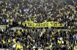 Israeli Police Target and Arrest Beitar Jerusalem Football Tearaways