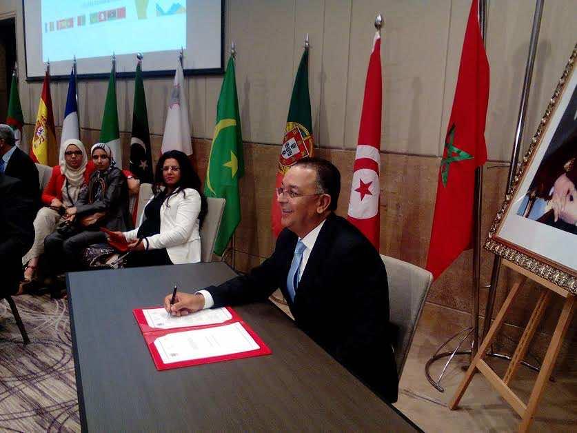 Minister Lahcen Haddad