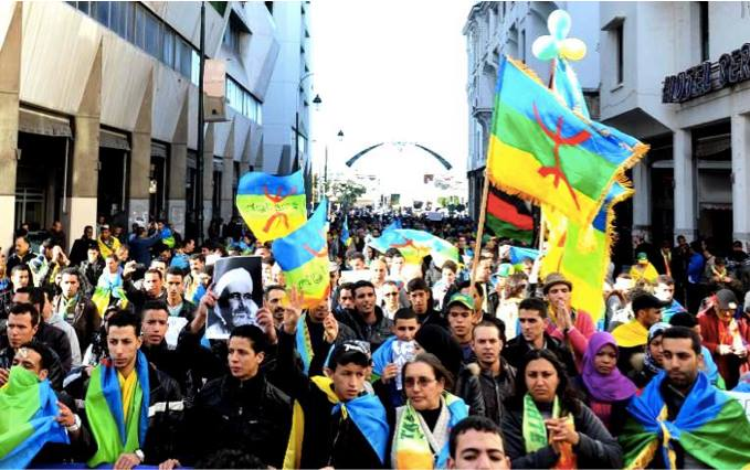 Moroccan Amazigh activism in action