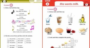 Group of Moroccan Students Design 'Mosaic', English Course Book