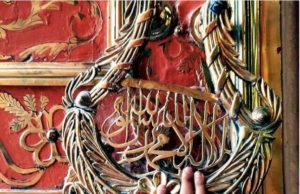 Islamic art and calligraphy are true symbols of harmony and sincere love(Photo credit: flicker.com)