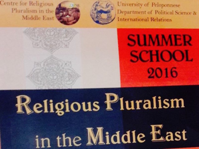 Professor Mohamed Chtatou Lectures in Greece on Religious Pluralism in MENA