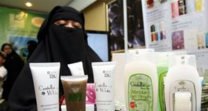 Malaysian Organizations Launch Campaign to Promote Muslim-Made Products