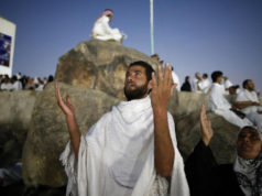 Muslim pilgrims join one of the hajj rituals on Mount Arafat near Makkah early on September 11, 2016. (AFP)