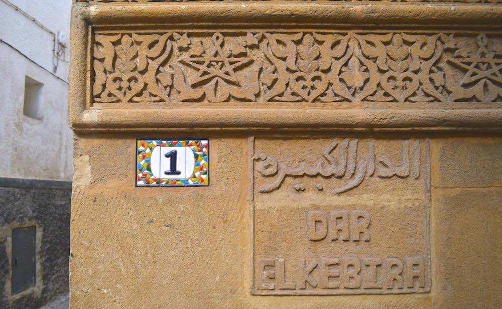 The Kasbah of the Udayas, Morocco