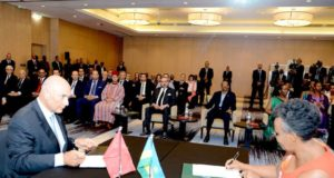 """Mohammed VI Foundation"" to Initiate Development Projects in Rwanda"