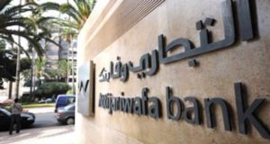 "Global Finance Names Attijariwafa bank ""Best Private Bank in Morocco"" for 2018"