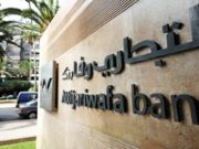 Morocco's Attijariwafa Bank Claims $55 Billion in Total Assets