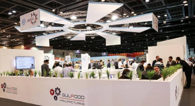 "Morocco to Participate in International Food Fair, ""Gulfood 2018"""