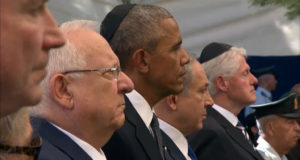 President Reuven Rivlin, US President Barack Obama, Prime Minister Benjamin Netanyahu and former US president Bill Clinton stand at Shimon Peres's funeral