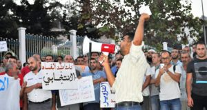 Protest against Fraud in Elections in Huceima Region