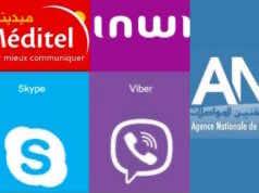 Rabat Court to Hear Case Against ANRT VoIP Blockage On Oct. 18th