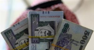 Saudi Arabia to Pay Civil Servant Based on Gregorian Calendar