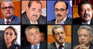 Secretary Generals of Moroccan Parties. Moroccan Elections of 2016