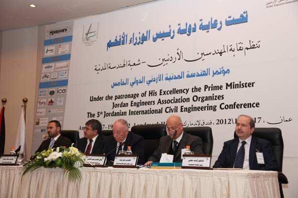 5th Jordan International Architectural Conference