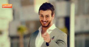 Adoha-Retracts-its-Decision-Expresses-Support-for-Saad-Lamjarred