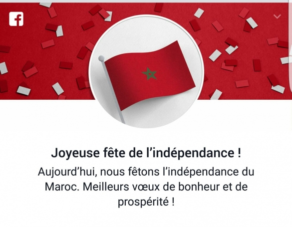 Google and Facebook Celebrate Morocco's 60th Independence Day