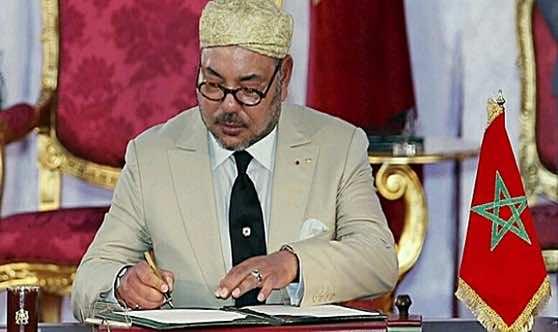 King Mohammed Vi Ethiopian President Chair Signing Of Seven