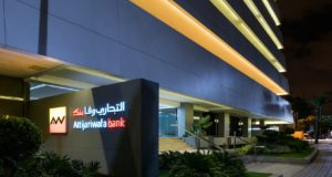 Attijariwafa Bank and IFC  Sign Agreement to Expand Investment in Africa