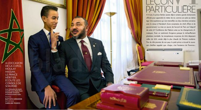 New Photos of Mohammed VI, Moulay Hassan and Moulay Rachid at COP22