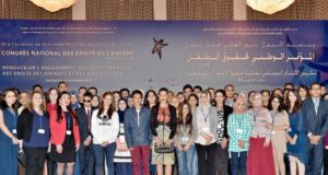 Princess Lalla Meryem Chairs 15th National Congress of Child's Rights