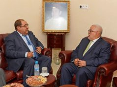 USFP Agrees in Principle to Join Abdelilah Benkirane' Government