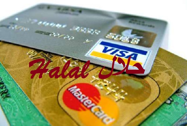 Sharia-Compliant Credit Cards in Morocco