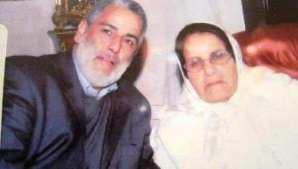 Abdelilah Benkirane's Mother Dies at 91