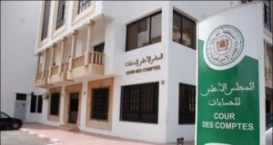 Court of Auditors Reveals Dysfunction in Management of Regional Academies