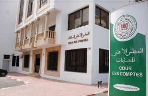 Court of Auditors Reveals Dysfunction in Management of Regional Academies