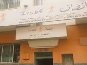 EU Partners up With Moroccan Non-Profit INSAF in MAD 17 Million Project