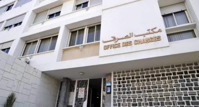 Morocco's FDI Reaches MAD 31.82 Billion