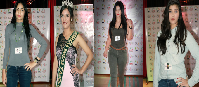 In Defense of the Miss Morocco 2017 Contestants
