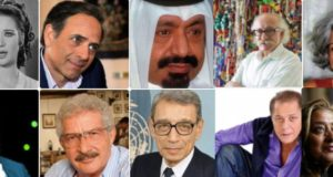 In Memoriam: Celebrated Arab Figures Who Passed Away in 2016