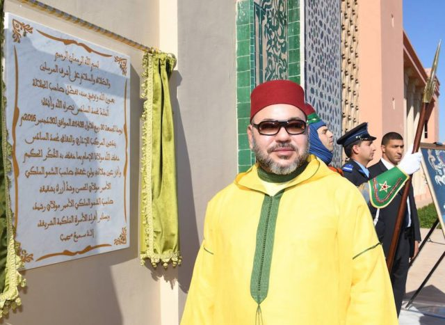 King Inaugurates in Marrakech 'Mohammed VI' Administrative, Cultural Complex'