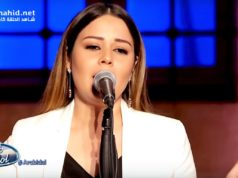 Morocco's Kaoutar Berrani Mindblowing Performance At Arab Idol