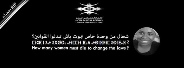 NGO Calls on Moroccan Government to Toughen Sentences Against Rapists