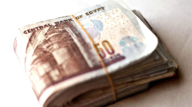 Value of Egyptian Pound Drops to an Unprecedented Level