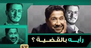 Cheb Khaled and Saad Lamjarred