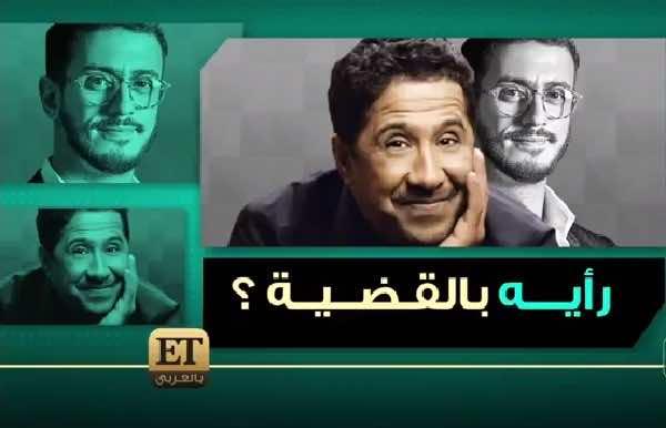 Cheb Khaled and Saad Lamjarred