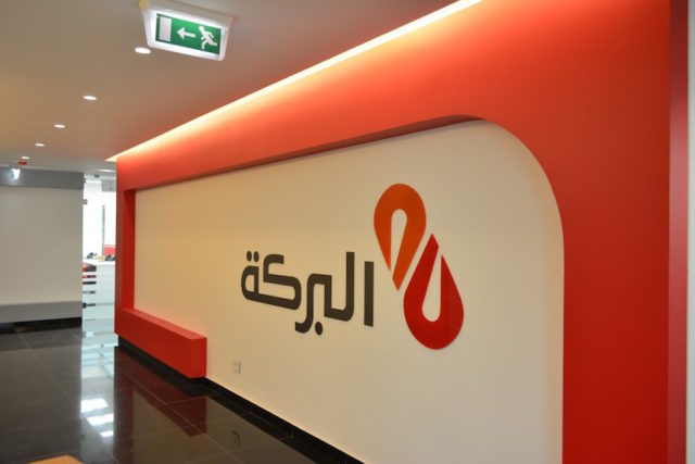 Bahraini Baraka Bank to Open in Morocco This Year