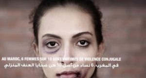 Beauty Against Domestic Violence
